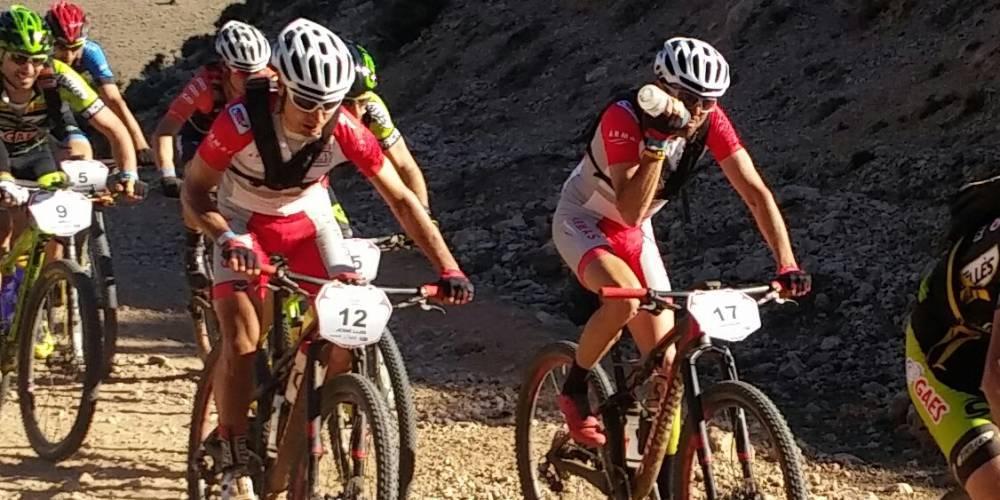 Mountain Bike, Noticias varias 2016 1466419559_821956_1466420071_noticia_normal