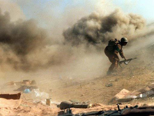 Guerre Iran-Irak 72