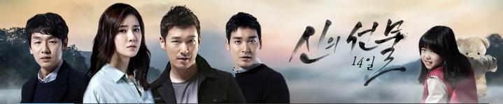 Сериалы корейские - 14 - Страница 2 68529101