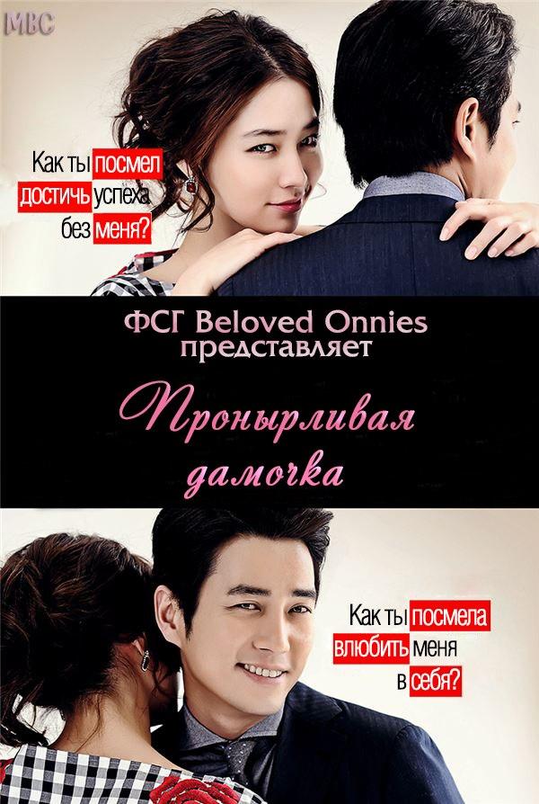 Сериалы корейские - 9 - Страница 15 96106985