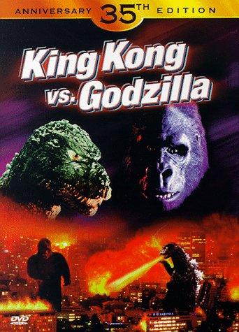 King Kong _Vs_ Godzilla    King_kong_vs_godzilla