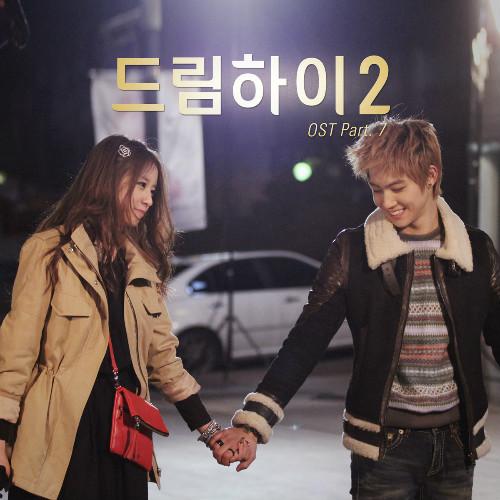 Serie Musical >> Dream High 2(OST) 20120312_dreamhigh_1