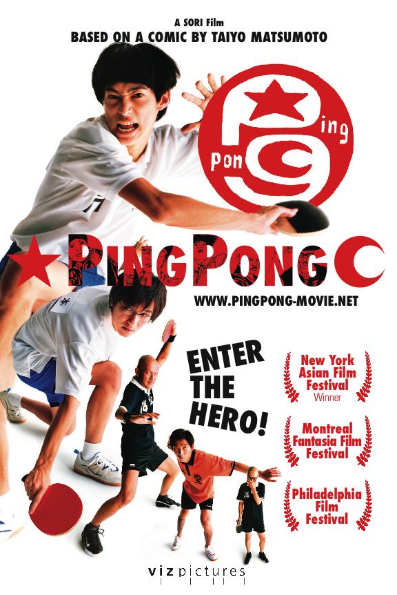 Japan Mania Pingpong_posters