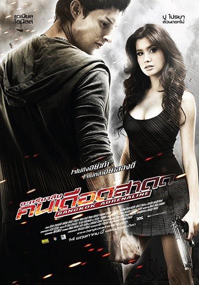 Bangkok Adrenaline - Đặc khu Bangkok DVDrip BangkokAdrenaline