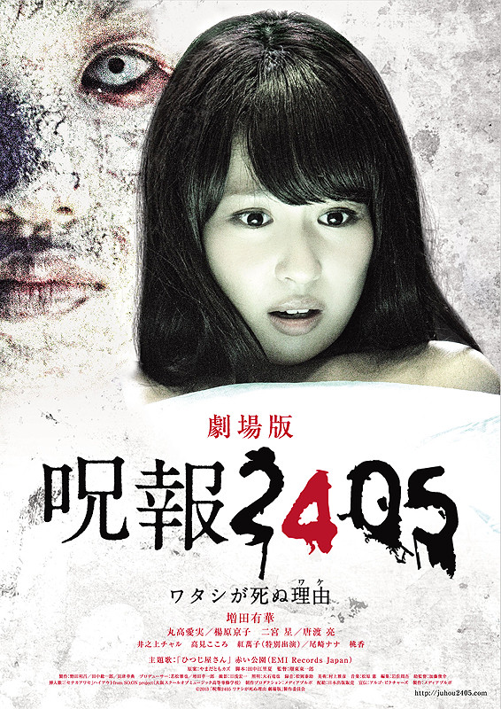 bombe a 1000 messages - Page 21 Juho_2405-_Watashi_ga_Shinu_Wake-p1