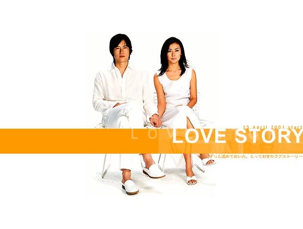 Сериалы японские - 3 - Страница 17 Love_Story_%282001-Japan-TBS%29