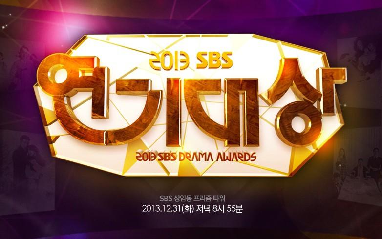 Музикални и филмови награди 2013_SBS_Drama_Awards-p1