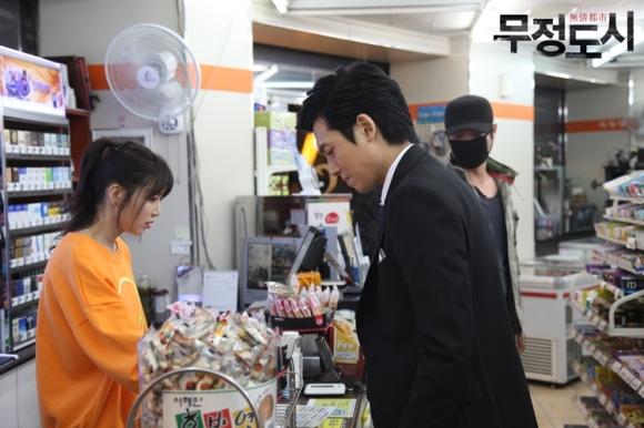 Сериалы корейские - 9 - Страница 16 Cruel_City_-_Korean_Drama-0015