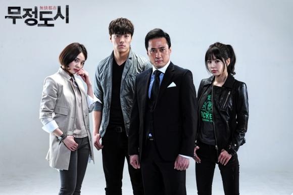 Сериалы корейские - 9 - Страница 16 Cruel_City_-_Korean_Drama-0003