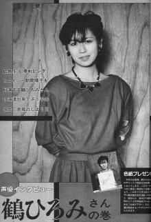 Manga and Anime  - Page 21 T02200322_0800117213535034686