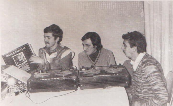 Cómo era ser un DJ en la Rumania comunista 4-1