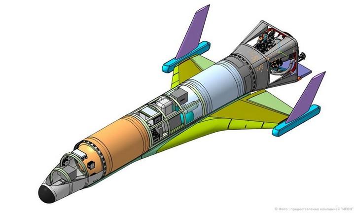 La Russie veut se doter de son propre lanceur spatial à usages multiples Super%20drone%20spatial%20russe