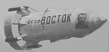 Il y a 50 ans: Guerman Titov Vostok-1-1961