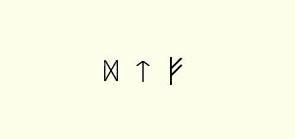 салонмагии - Магические символы. Символика в магии. Символы талисманы. - Страница 7 Alfavit-run-10