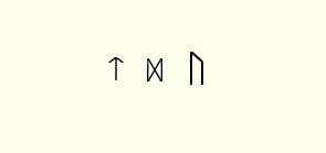 салонмагии - Магические символы. Символика в магии. Символы талисманы. - Страница 7 Alfavit-run-8
