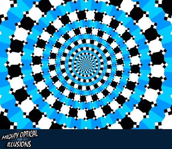 Иллюзия восприятия 1354