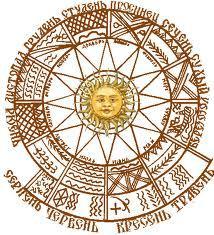 Славянский гороскоп 307