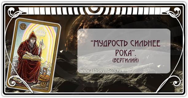 Колода Симболон «Symbolon» Людмила Смирнова  Master