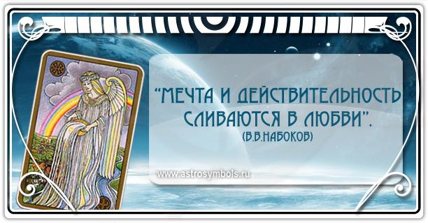 Колода Симболон «Symbolon» Людмила Смирнова  Angel_