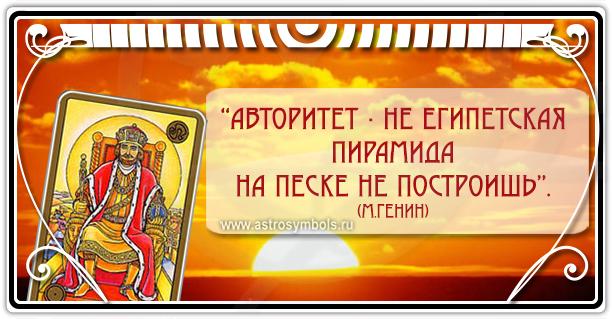 Колода Симболон «Symbolon» Людмила Смирнова  Ego_