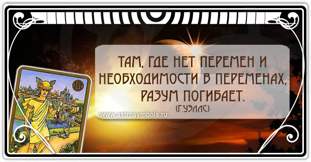Колода Симболон «Symbolon» Людмила Смирнова  Mediator_