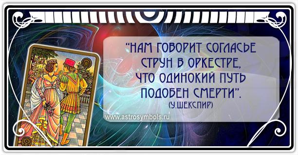 Колода Симболон «Symbolon» Людмила Смирнова  Partner_