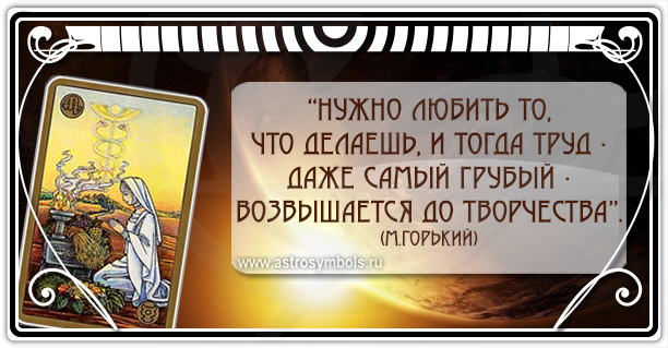 Колода Симболон «Symbolon» Людмила Смирнова  Servitor_