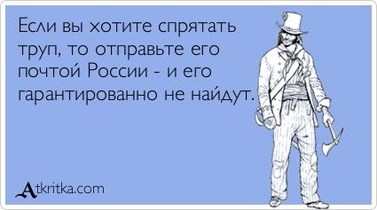 Новогодний сюрприз Atkritka_1343993327_788