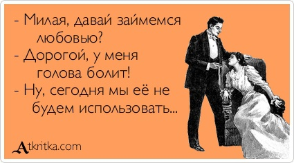 Разное____ Atkritka_1456869534_223