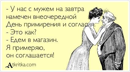 Романтика в нашей жизни.  - Страница 3 Atkritka_1369264083_803