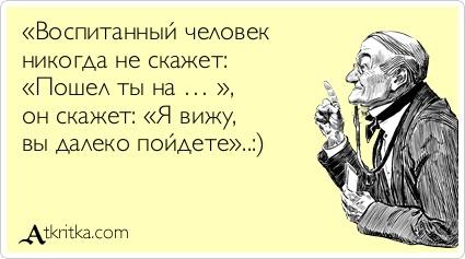 Разное____ Atkritka_1370260227_618