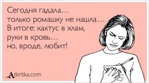 Девочки направо, мальчики налево.)) - Страница 2 Atkritka_1337613676_972_m