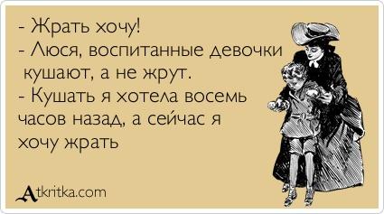 Болталка 3 - Архив   - Страница 37 Atkritka_1345740714_706