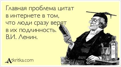 Улыбнуло! - Страница 4 Atkritka_1300922128_537