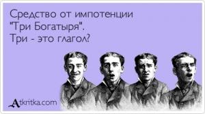 Девочки направо, мальчики налево.)) - Страница 2 Atkritka_1362027719_602_m