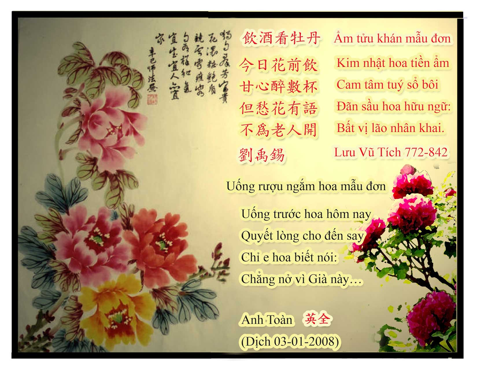 SONG TỬ LẠC LOÀI . - Page 8 AM-TUU-KHAN-MAU-DON
