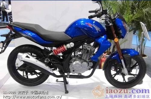 QJ150-17A Nuevo modelo FIXEDgCYL1160