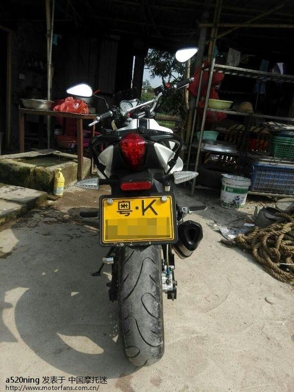 Fotos de una RKV con motor Suzuki GN250 7JA7bnBHY9939