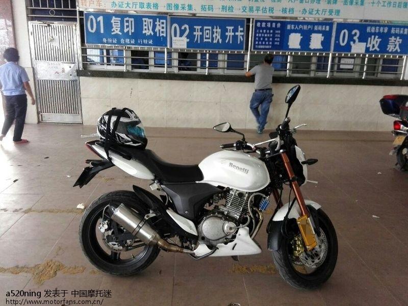 Fotos de una RKV con motor Suzuki GN250 8TYq3gC4C1510