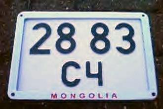 Basé sur les nombres, il suffit d'ajouter 1 au précédent. - Page 38 103_jd-mongolia-2883