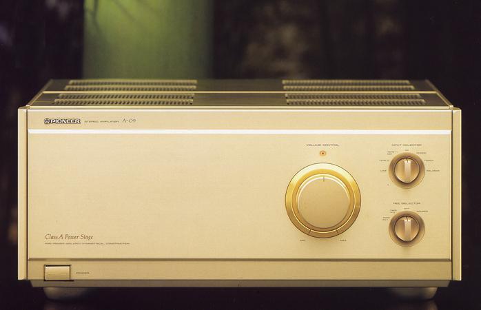 ¿Cúal es tu amplificador definitivo? A-09