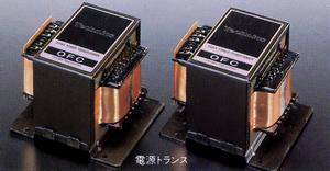 O regresso dos amplificadores com DAC Su-v100d(3)