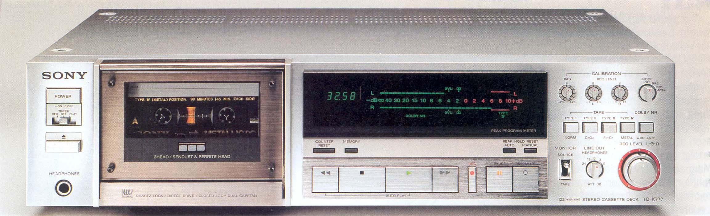 GUERRA CIVIL JAPONESA DEL AUDIO (70,s 80,s) P018i1