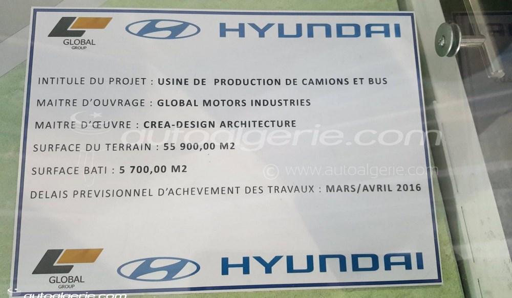 الجزائر بوابة افريقيا  [ مشاريع واستثمارت اقتصادية + التصدير... ]   - صفحة 3 2016_01_17_1000_12544817_10153868113249805_365710273_o