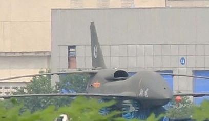 الجزائر مهتمة بال Xianglong و Anka Xianglong-UAV