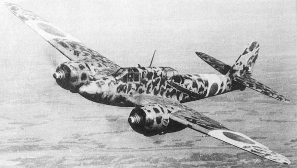 Avions de la 1ère et 2ème guerre Mondiale - Page 2 Kawasaki45_11
