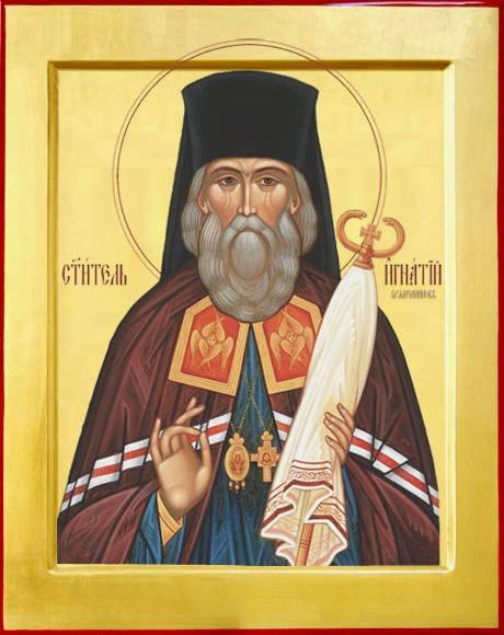 О том что Н.А. Бердяев был истинным христианином 35f199a1f3d7739da1eba3781d28450b