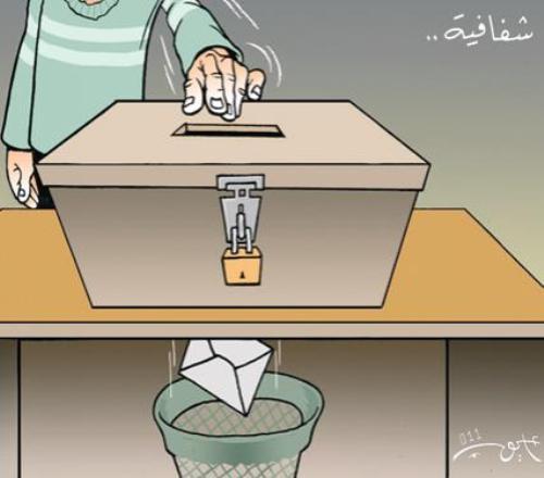 الانتخابات في الجزائر 1390060219