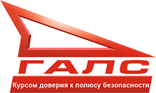 Оборудование для ресторанов Logo
