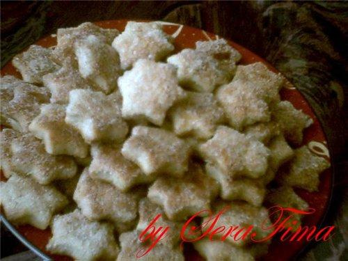 - Печенье всякое вкусное - Страница 2 A68f511015ff
